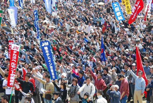 最新情報:第81回大阪地方メーデーに7万人(大阪府内12万人)が ...
